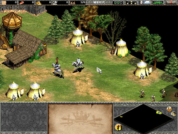帝国时代2(Age of Empires II:The Conquerors)硬盘版截图0