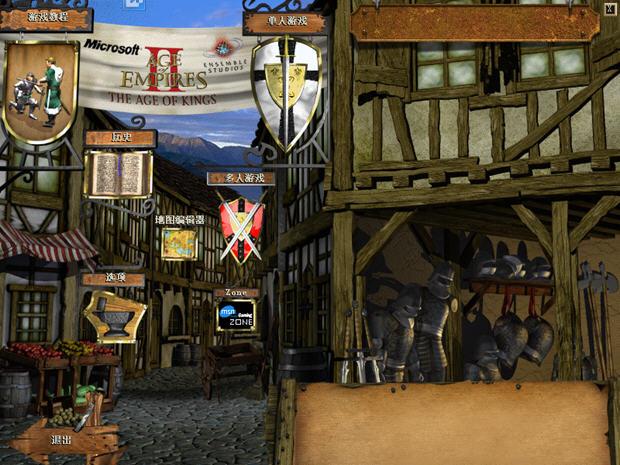 帝国时代2(Age of Empires II:The Conquerors)硬盘版截图1
