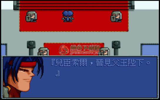 炎龙骑士团2黄金城之迷中文硬盘版截图0