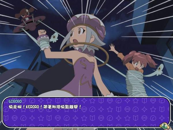 KERORO军曹:蓝星侵略大作战中文硬盘版截图3