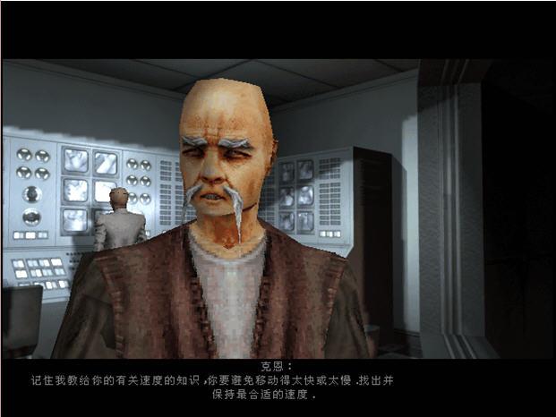 布莱尔女巫中文版截图2