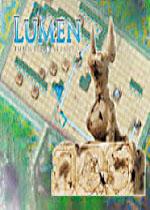 亚特兰蒂斯之光(Lumen)硬盘版