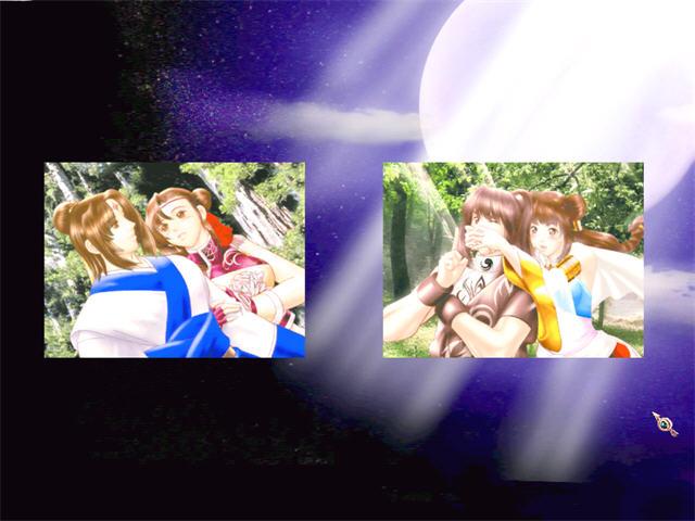 新绝代双骄3:明月孤星中文完整版截图1