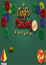 四川麻��(NingPo Mahjong)硬�P版