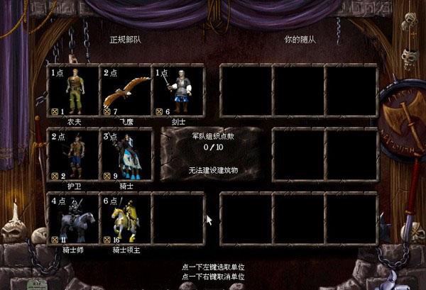 呼啸战神3中文硬盘版截图2