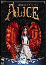 爱丽丝梦游魔镜