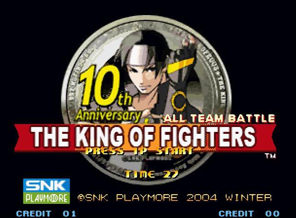 格斗之王10周年2005特�e版硬�P版截�D1