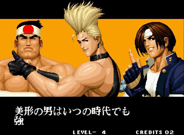 格斗之王95硬盘版截图0