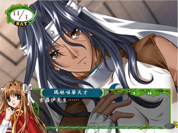 梦幻奇缘2(Fantastic Fortune 2)  繁体中文免安装版截图2