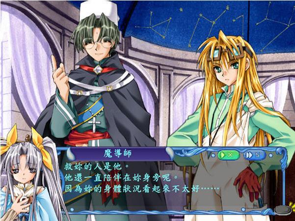 梦幻奇缘2(Fantastic Fortune 2)  繁体中文免安装版截图1