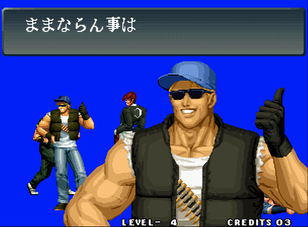 格斗之王96硬盘版截图0