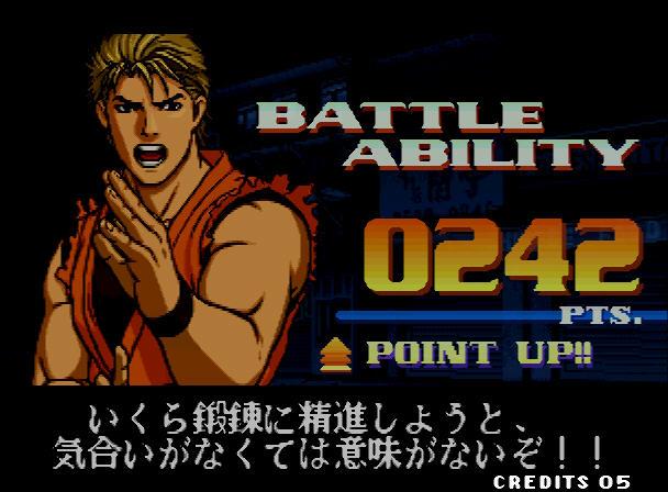 格斗之王99硬盘版截图0
