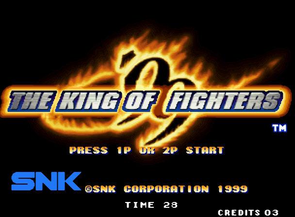 格斗之王99硬盘版截图1