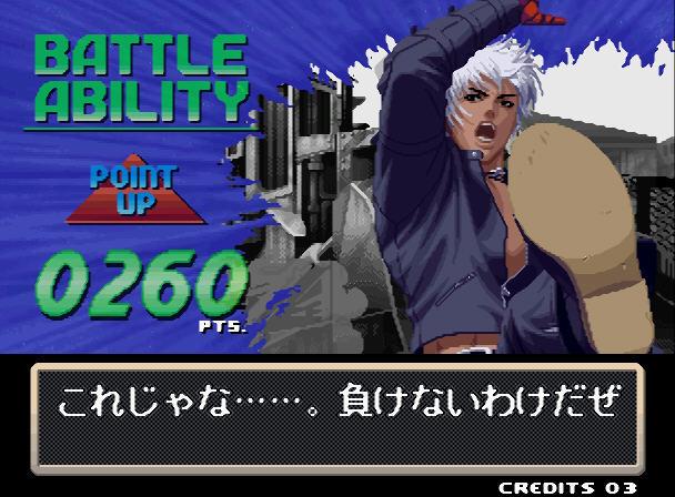 格斗之王2000硬盘版截图0