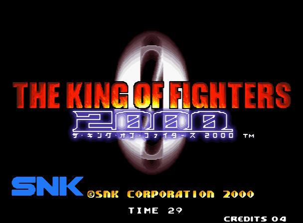 格斗之王2000硬盘版截图1