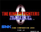 格斗之王2000