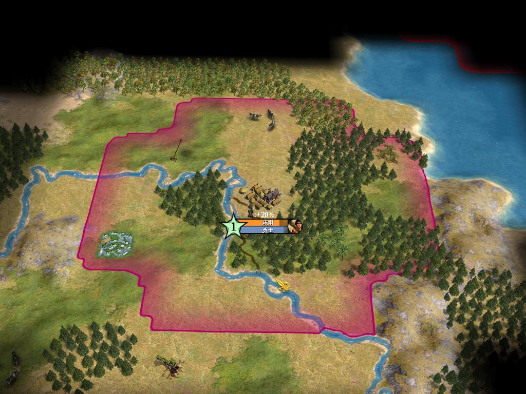 文明4 席德梅尔文明4(Sid meier's Civilization IV) 简体中文完整免安装版截图1
