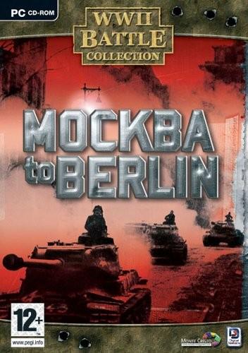 红军之怒:反攻德意志