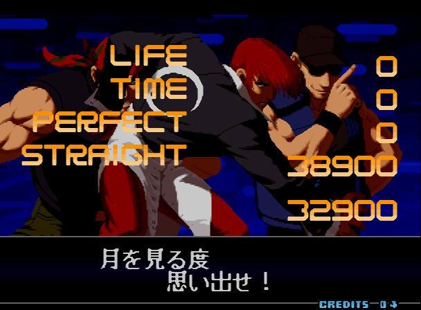 格斗之王2002硬盘版截图0