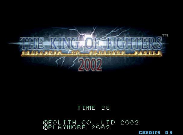 格斗之王2002硬盘版截图1