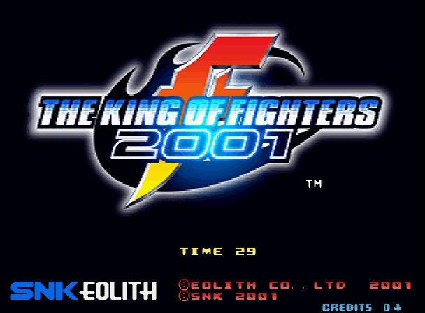 格斗之王2001硬盘版截图1