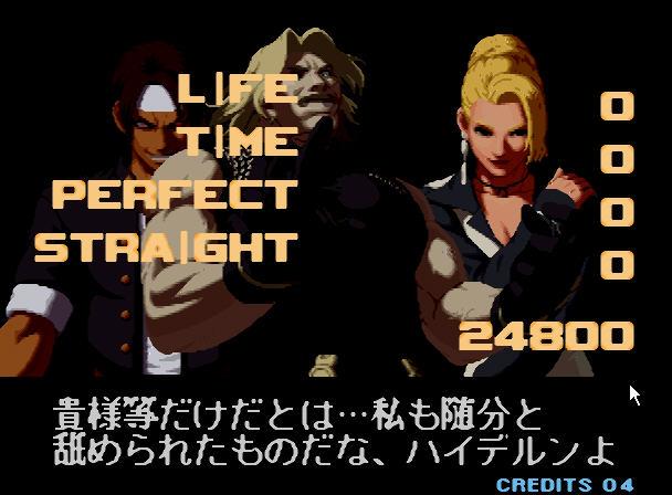 格斗之王2002超级变态硬盘版截图0