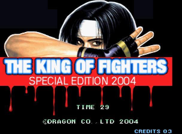 格斗之王2002超级变态硬盘版截图1