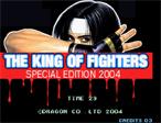 格斗之王2002超级变态
