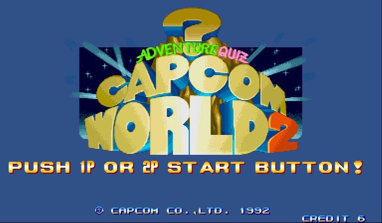 嘉富康世界硬盘版截图0