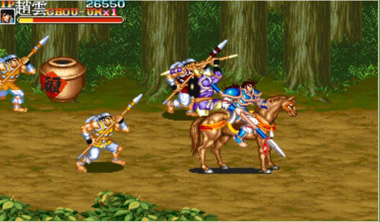 三国志2代:赤壁之战硬盘版截图0