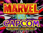 超级漫画英雄对卡普空