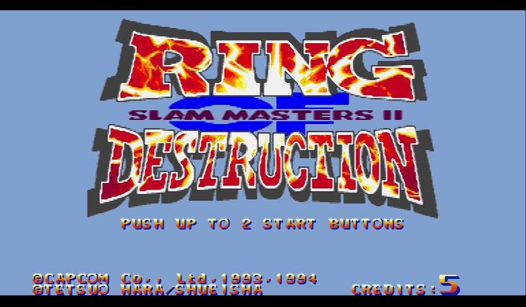 超级摔跤霸王2硬盘版截图0