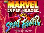 超级漫画英雄VS街霸