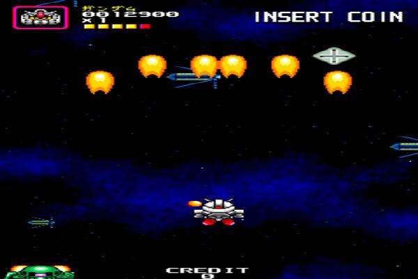 机动战士92系列SD钢弹硬盘版截图0