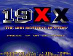 19XX:命运否决战