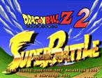 龙珠Z 2 Super Battle