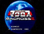 超时空要塞 Macross II