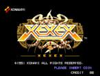 Xexex战机