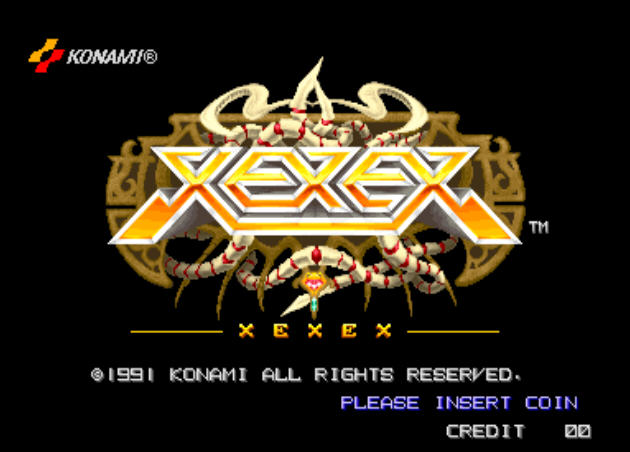 Xexex战机截图0