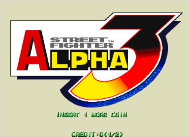少年街霸 阿尔法3硬盘版截图0