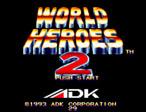 世界英雄2