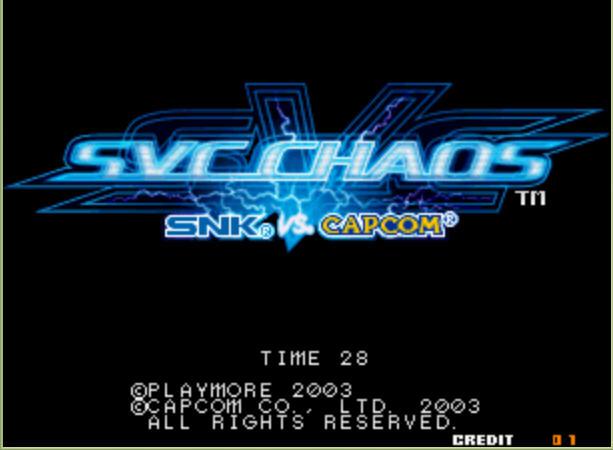 SNK Vs CAPCOM硬盘版截图0