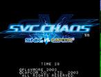SNK Vs CAPCOM(C解密)