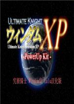 起动战士XP