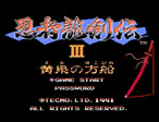 忍者龙剑传3