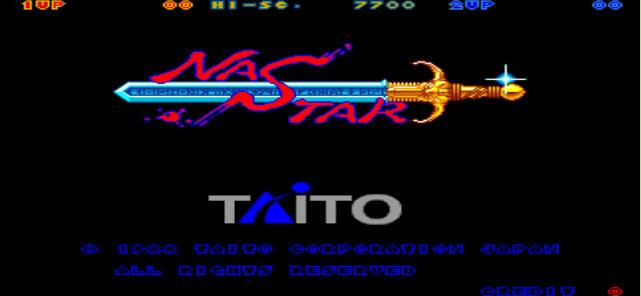 王者之剑 2 (世界版)硬盘版截图0