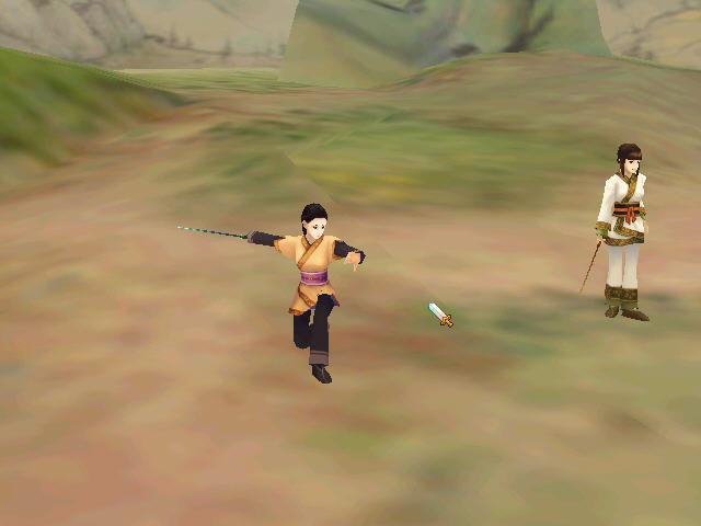 轩辕剑4免安装版截图3