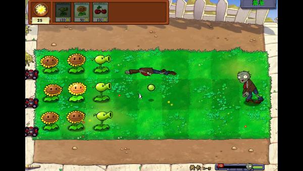 植物大战僵尸2截图2