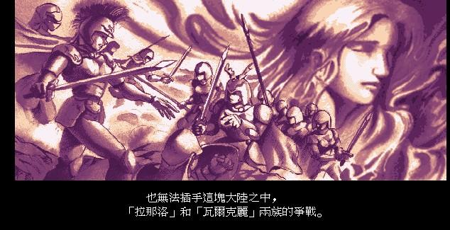 天使帝国2