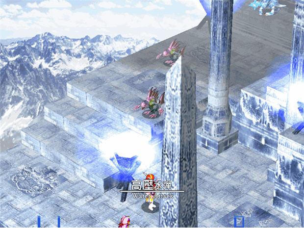 风色幻想4:圣战的终焉(试玩版)硬盘版截图2
